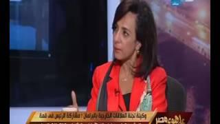 نائبة: حسنى مبارك أول من طالب العالم بالتوحد لمواجهة الإرهاب