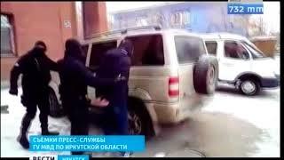 Подозреваемого в аферах с продажами через интернет задержали в Иркутске