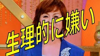 上沼えみこが、おもろない芸人としょーもない女優にキレる!「その話、...