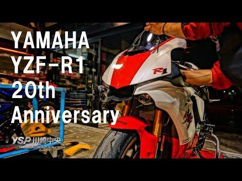 download YAMAHA YZF-R1 20th Anniversary
