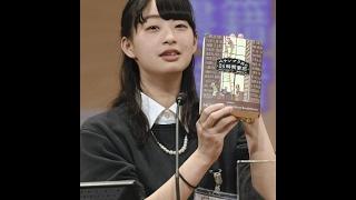 愛読書の魅力を紹介し合い、一番読みたくなった本を聴衆の投票で決める...