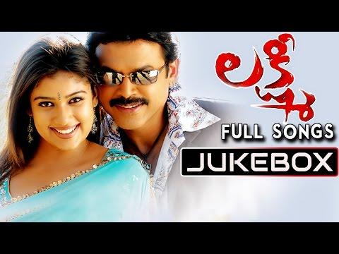 Lakshmi Telugu Movie Songs Jukebox || Venkatesh, Nayantara, Charmi