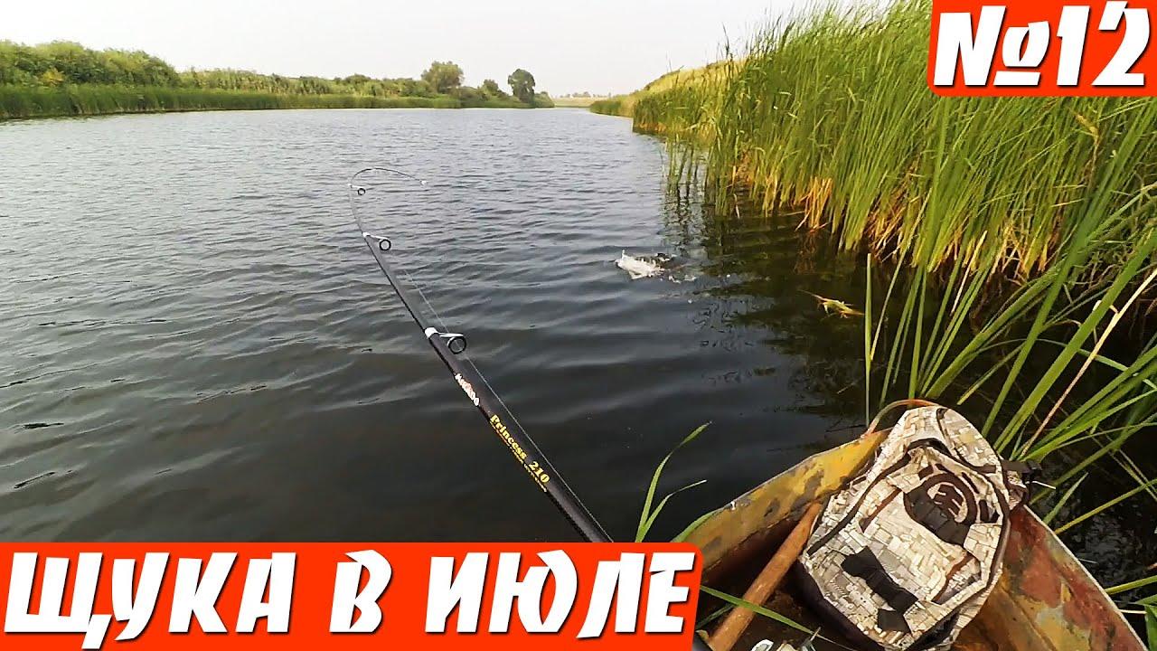 ловля на спиннинг в июне на реке