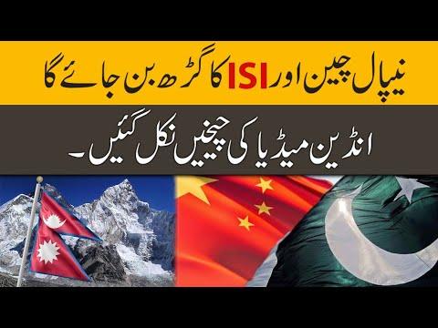 tension-escalating-at-india-nepal-border---tariq-ismail-sagar-[2020]