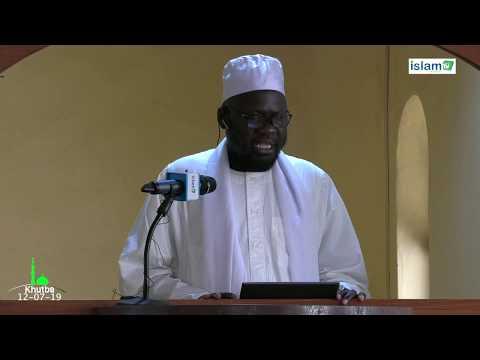 Khutba du 12-07-19 Dr Alioune Gueye