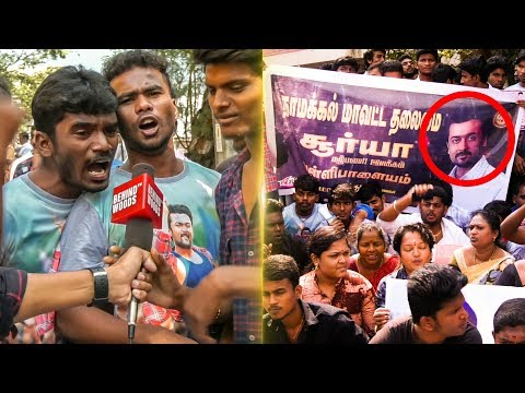 """""""Thaana Serndha Kootam na Yaarunu Kaatata""""   Suriya fans Protest Outside Sun TV   RN 140"""