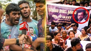 Image result for Suriya fans ANGRY PROTEST against Sun Music anchors for taking potshot
