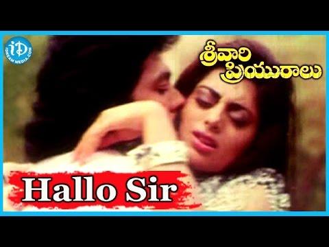 Hallo Sir Song - Srivari Priyuralu Movie Songs - Raj Koti Songs, Vinod Kumar, Aamani