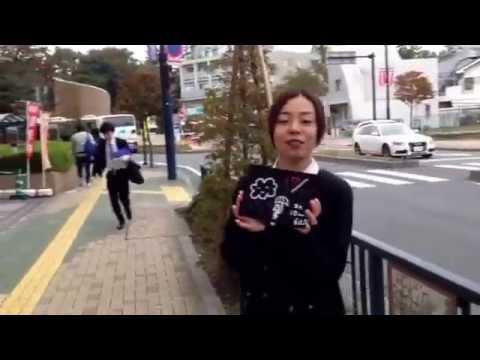 今日の狛江のお天気は? 2014年11月8日(土)【狛江天気】とおりすがり編 美人天気