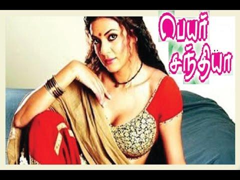 Peyar Sandhya Thozil Dasi | Awards Movie | Sushmita Sen, Mithun Chakraborty | Bollywood Romantic