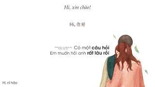 [Vietsub + Pinyin + Hán Tự] Radio #12 Có một câu hỏi, em muốn hỏi anh rất lâu rồi