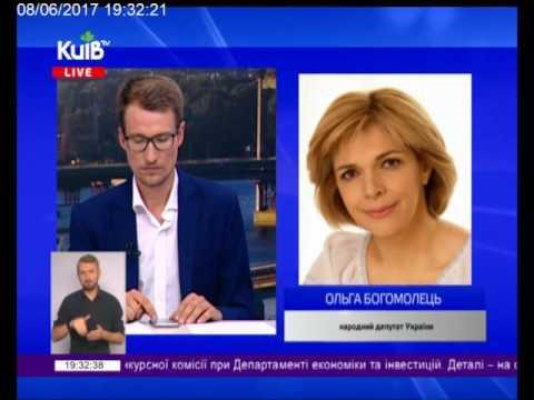 Телеканал Київ: 08.06.17 Столиця 19.20