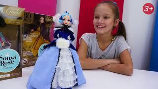 Sonya Rose (Соня Роуз) — Куклы в дизайнерских платьях