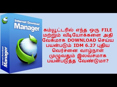 Free download manager to how download from use videos youtube to