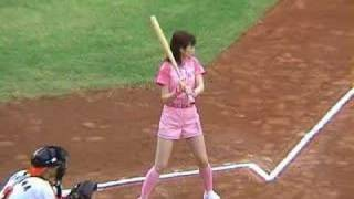 Ayaya's batting in Taiwan.