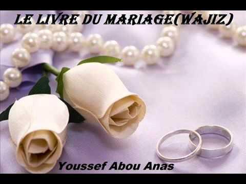 0413 avant pendant la consommation du mariage jurisprudence sur le mariage youssef abu anas - Consommer Mariage Islam