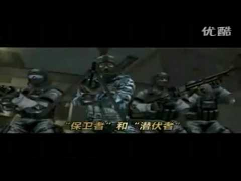 doi kich  -Trailer Zombie Mode CF 3D Part 5