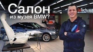 Восстановление Bmw 5 E34 -Салон Из Музея?!