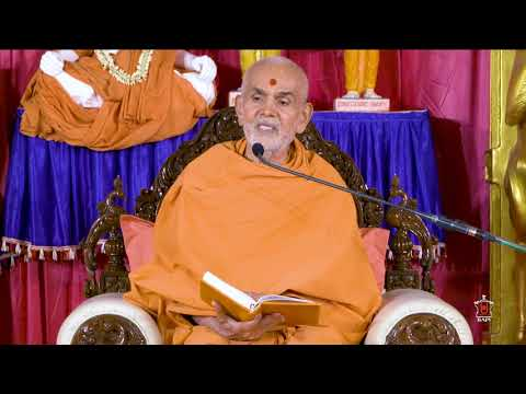 Guruhari Ashirwad 16 May 2018, Chennai, India