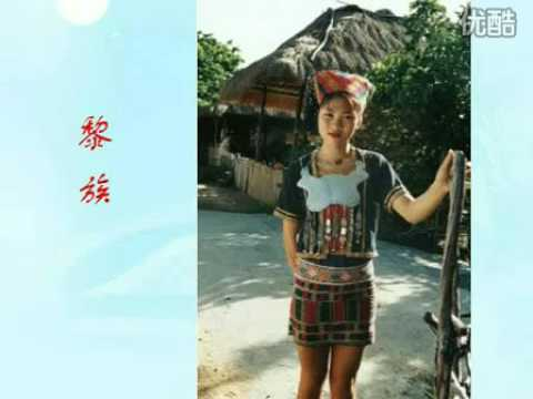 China ethnic groups  show the clothes