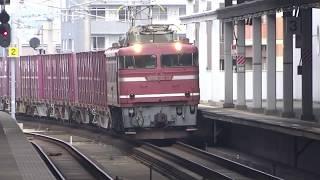 JR九州 鹿児島本線箱崎駅を発車、通過する電車たち