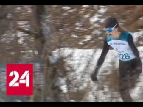 Российские лыжницы Румянцева и Лысова завоевали два серебра Паралимпиады-2018 - Россия 24