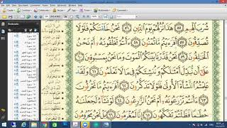 Qs 5638 Surah 56 Ayat 38 Qs Al Waaqiah Tafsir Alquran