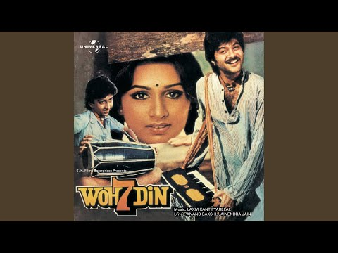 "Pyar Kiya Nahin Jata (From ""Woh 7 Din"")"
