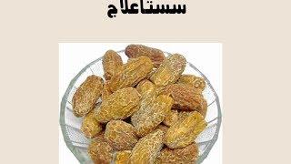 Musht Zani Se Peda Hone Wali Kamzori Ka Ilaj. In Urdu