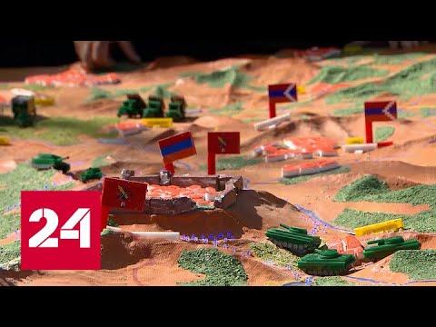 Новое обострение кризиса в Армении: что происходит в Ереване – Россия 24