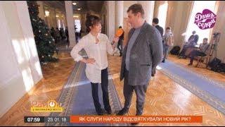 Кто из депутатов потратил 7000 евро на Новый год?