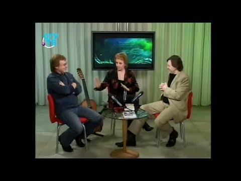 Виктор Попов и Елена...