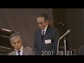 日大二高の先生方-2001 同窓会 の動画、YouTube動画。