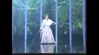 Saotome Taichi - Samurai