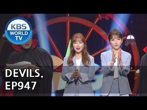 Devils I 데빌스 [Gag Concert / 2018.05.12]