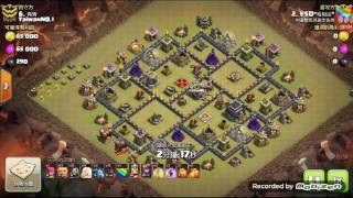 Clash of clans,Taiwan No.1 HGHB Th9 3star