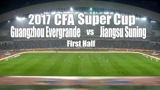 Guangzhou Evergrande FC vs Jiangsu Sainty full match