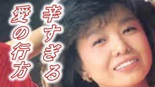 昭和の歌姫「都はるみ」の愛する人との別れ。人生が演歌のよう!もう歌...