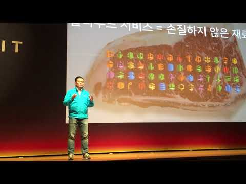 AWS Summit Seoul 2018 - Ops 엔지니어에 대하여 - 베스핀글로벌 이한주 대표