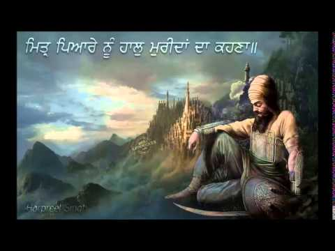 """Mittar Pyare Nu""Full Song ""Amrinder Gill""""Movie Chaar Sahibzaade"""