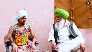 Laare Sarpanchi De Chacha Bishna Amli Don New Comedy 2019 Ek Records
