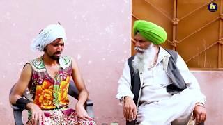 Laare Sarpanchi De | Chacha Bishna | Amli Don | New Comedy 2019 | Ek Records