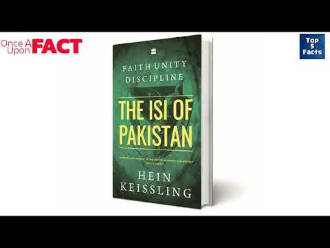 Facts About ISI Pakistan's Intelligence Agency | पाक की इंटेलिजेंस एजेंसी ISI नहीं चाहती कि आप जानें