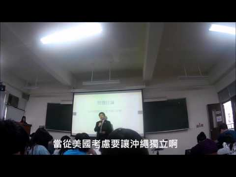 105日本政經期末佐藤榮作內閣 林鈺嘉
