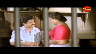 Samoohyapadam 1996:Full Malayalam Movie