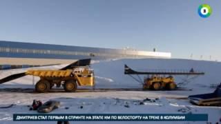 Россиянин на байке перепрыгнул с грузовика на грузовик в движении   МИР24