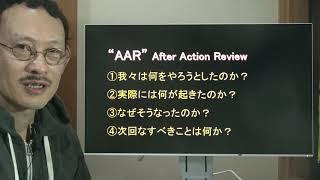 スマート農業のPDCAとアメリカ軍のAAR(After Action Review) thumbnail