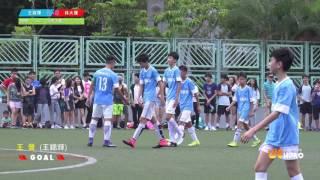 (精華)王錦輝 vs 林大輝 -學界C-grade足球決賽