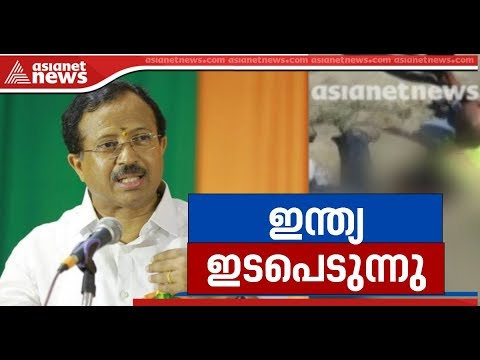 Trying to save Indians Trapped in Kazakhstan says Minister V. Muraleedharan