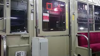 【ドア開閉】広島電鉄1900形1906号『西陣』中扉開閉